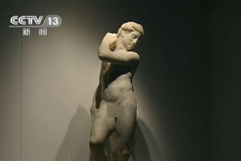 Michelangelo-David-Chinese-televvision-Artlyst-Screenshot