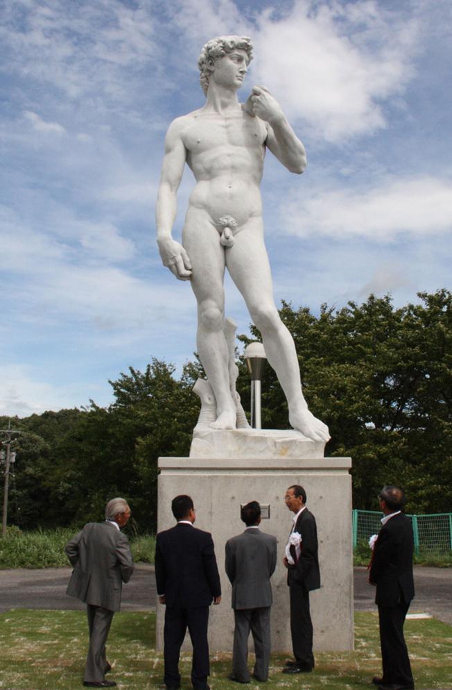 JAPAN-ITALY-ART-PARK-OFFBEAT