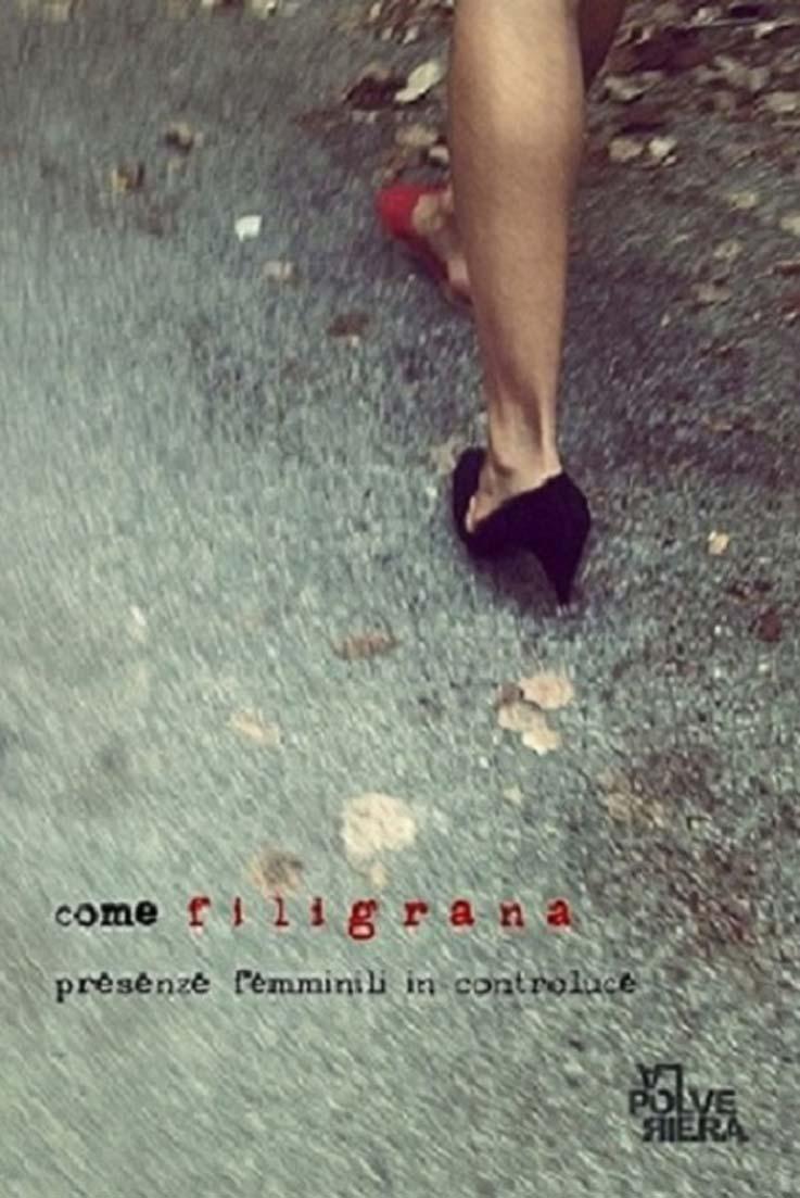 Come-Filigrana-Mostra-Polveriera-Pietrasanta-2013