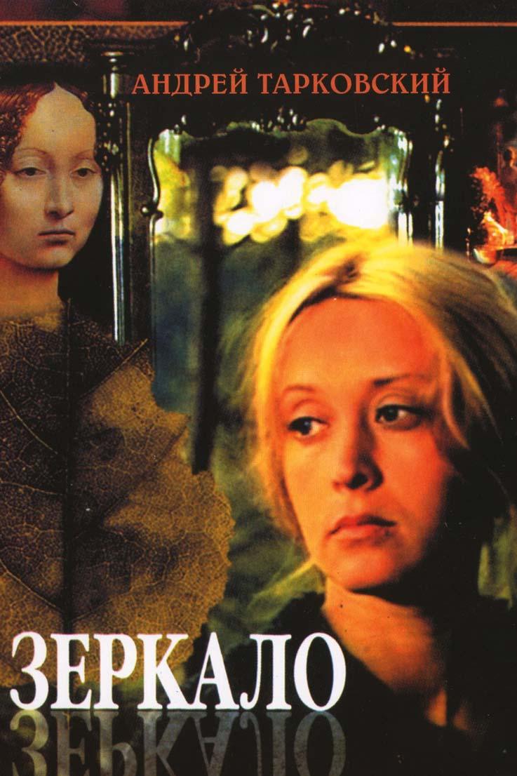 The-Mirror-Tarkovsky-Full-Monie