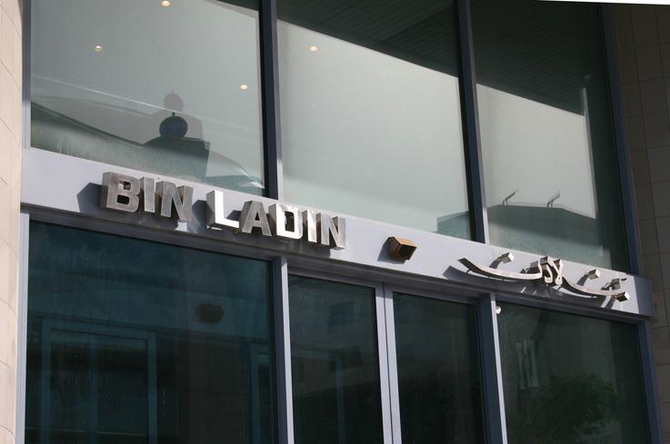 Bin_Ladin-Wikipedia